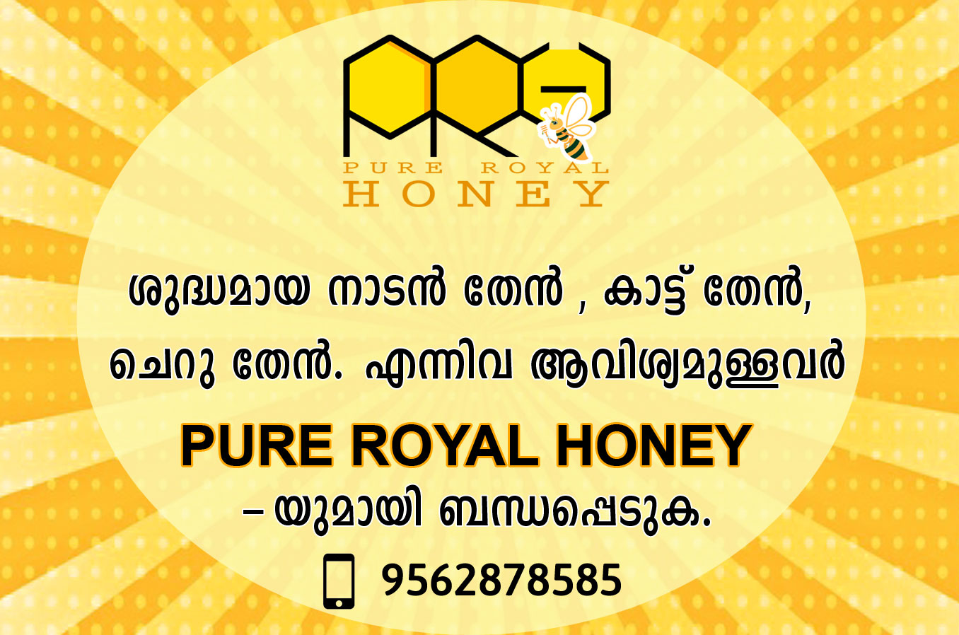 Omassery ,Kozhikode, Omassery ,Kozhikode Directory, Omassery ,Kozhikode Yellowpages, Omassery ,Kozhikode News, Omassery ,Kozhikode Guide, Tourist Spots in Omassery ,Kozhikode, Omassery ,Kozhikode History, Omassery ,Kozhikode Culture, Omassery ,Kozhikode Business, Omassery ,Kozhikode Economy, Omassery ,Kozhikode Shopping, Omassery ,Kozhikode Classifieds by Omassery ,Kozhikodeonline, instagram omassery ,omasseryonline , omasseryonline.com ,Call Taxi Services in Omassery, Kozhikode - Airport Taxi Service - Omassery , Omassery Online , omasseryonline , Bus Time Services in Omassery, Call Taxi Services near Omassery, Kozhikode , Find best Airport Taxi Service, Get Phone Numbers, Address, Reviews, Photos, Maps for top Call Taxi Services in Kozhikode on Justdial , omassery online, omasseyonline.com, Omassery, List of Call Taxi Services in Omassery,Kozhikode, Reviews, Map, Address, Phone number, Contact Number, local, popular Call Taxi Services, top Call Taxi Services, Shops And Stores in Omassery, Shops And Stores, Omassery, list of Shops And Stores in Omassery, shops And stores in omassery, Thamarassery, Calicut, kerala, Cab & Taxi Services in Omassery, Kozhikode - Local Non AC Taxi Booking - Justdial, Omassery , instagram omassery ,omasseryonline , omasseryonline.com, Omassery Online, OmasseryOnline, OMASSERYONLINE, OMASSERY, OMY, omy, Cab & Taxi Services, Omassery, Kozhikode, Omassery , instagram omassery ,omasseryonline , omasseryonline.com, Omassery Online, OmasseryOnline, OMASSERYONLINE, OMASSERY, OMY, omy, Find Local Non Ac Cab For Airport & Nearby Areas, Get Phone Number, Address, Reviews For Taxi Service Enquiry in Omassery, Kozhikode on Omassery , instagram omassery ,omasseryonline , omasseryonline.com, Omassery Online, OmasseryOnline, OMASSERYONLINE, OMASSERY, OMY, omy, Justdial, Cabs in Omassery Kozhikode, Local Taxi Service, Airport Taxi Service, Non Ac Taxi Services, Taxi Service Enquiry, Taxi Wala, Call Taxi Services, Taxi Services, Phone number, Address, Review, Omassery , instagram omassery ,omasseryonline , omasseryonline.com, Omassery Online, OmasseryOnline, OMASSERYONLINE, OMASSERY, OMY, omy,Omassery ,Kozhikode, Omassery ,Kozhikode Directory, Omassery ,Kozhikode Yellowpages, Omassery ,Kozhikode News, Omassery ,Kozhikode Guide, Tourist Spots in Omassery ,Kozhikode, Omassery ,Kozhikode History, Omassery ,Kozhikode Culture, Omassery ,Kozhikode Business, Omassery ,Kozhikode Economy, Omassery ,Kozhikode Shopping, Omassery ,Kozhikode Classifieds by Omassery ,Kozhikodeonline, instagram omassery ,omasseryonline , omasseryonline.com ,Career Services in Omassery, Kozhikode - careers , CAREERS, CAREER Service - Omassery , Omassery Online , omasseryonline , Bus Time Services in Omassery, Career placement Services near Omassery, Kozhikode, Find best Career Service, Get Phone Numbers, Address, Reviews, Photos, Placement for top Careers Services in Kozhikode on Justdial , omassery online, omasseyonline.com, Omassery, List of Careers, career Services in Omassery,Kozhikode, Reviews, Map, Address, Phone number, Contact Number, local, popular Careers, career Services, top Careers, career Services, Shops And Stores in Omassery, Shops And Stores, Omassery, list of Shops And Stores in Omassery, shops And stores in omassery, Thamarassery, Calicut, kerala, job & careers Services in Omassery, Kozhikode - Local careers search and Booking - Justdial, Omassery , instagram omassery ,omasseryonline , omasseryonline.com, Omassery Online, OmasseryOnline, OMASSERYONLINE, OMASSERY, OMY, omy, Careers & Job Services, Omassery, Kozhikode, Omassery , instagram omassery ,omasseryonline , omasseryonline.com, Omassery Online, OmasseryOnline, OMASSERYONLINE, OMASSERY, OMY, omy, Find Local Non Ac Cab For Airport & Nearby Areas, Get Phone Number, Address, Reviews For Taxi Service Enquiry in Omassery, Kozhikode on Omassery , instagram omassery ,omasseryonline , omasseryonline.com, Omassery Online, OmasseryOnline, OMASSERYONLINE, OMASSERY, OMY, omy, Justdial, Cabs in Omassery Kozhikode, career Service,career placement Service, Non Ac Taxi Services, Taxi Service Enquiry, Taxi Wala, Careers, career Services, careers in omassey & career Services in omy, Phone number, Address, Review, Omassery , instagram omassery ,omasseryonline , omasseryonline.com, Omassery Online, OmasseryOnline, OMASSERYONLINE, OMASSERY, OMY, omy,blood groups in omassery, Omassery , instagram omassery ,omasseryonline , omasseryonline.com, Omassery Online, OmasseryOnline, OMASSERYONLINE, OMASSERY, OMY, omy, blood bank in Omassery , instagram omassery ,omasseryonline , omasseryonline.com, Omassery Online, OmasseryOnline, OMASSERYONLINE, OMASSERY, OMY, omy,blood donors Omassery , instagram omassery ,omasseryonline , omasseryonline.com, Omassery Online, OmasseryOnline, OMASSERYONLINE, OMASSERY, OMY, omy , bloodbank, blood online, bank , blood, donors, omassery blood bank, blood needs, blood bank near omassery, calicut, thamarassery, kozhikode, kerala,Omassery , instagram omassery ,omasseryonline , omasseryonline.com, Omassery Online, OmasseryOnline, OMASSERYONLINE, OMASSERY, OMY, omy, save life, donate blood, blood register, register as a blood donor, blood ,blood needs in omassery, Omassery , instagram omassery ,omasseryonline , omasseryonline.com, Omassery Online, OmasseryOnline, OMASSERYONLINE, OMASSERY, OMY, omy, blood recievers, hospital, hospitals near by places in omassery, Omassery , instagram omassery ,omasseryonline , omasseryonline.com, Omassery Online, OmasseryOnline, OMASSERYONLINE, OMASSERY, OMY, omy,Hospital in omassery, hospital near by me in omassery, Omassery , instagram omassery ,omasseryonline , omasseryonline.com, Omassery Online, OmasseryOnline, OMASSERYONLINE, OMASSERY, OMY, omy, hospitals in omassery, omassery hospitals, Omasseryonline hospitals Omassery , instagram omassery ,omasseryonline , omasseryonline.com, Omassery Online, OmasseryOnline, OMASSERYONLINE, OMASSERY, OMY, omy , health care services in omassery,Omassery , instagram omassery ,omasseryonline , omasseryonline.com, Omassery Online, OmasseryOnline, OMASSERYONLINE, OMASSERY, OMY, omy,Doctors  groups in omassery, Omassery , instagram omassery ,omasseryonline , omasseryonline.com, Omassery Online, OmasseryOnline, OMASSERYONLINE, OMASSERY, OMY, omy, Doctors  services in Omassery , instagram omassery ,omasseryonline , omasseryonline.com, Omassery Online, OmasseryOnline, OMASSERYONLINE, OMASSERY, OMY, omy, Doctors  treatments Omassery , instagram omassery ,omasseryonline , omasseryonline.com, Omassery Online, OmasseryOnline, OMASSERYONLINE, OMASSERY, OMY, omy , Doctors services, Doctors  online, services , Doctors , treatments, omassery Doctors  services, Doctors  needs, Doctors  services near omassery, calicut, thamarassery, kozhikode, kerala,Omassery , instagram omassery ,omasseryonline , omasseryonline.com, Omassery Online, OmasseryOnline, OMASSERYONLINE, OMASSERY, OMY, omy, save life, donate Doctors , Doctors  register, register as a Doctors  donor, Doctors  ,Doctors  needs in omassery, Omassery , instagram omassery ,omasseryonline , omasseryonline.com, Omassery Online, OmasseryOnline, OMASSERYONLINE, OMASSERY, OMY, omy, Doctors  recievers, doctors, health clinics, health care, Doctors near by places in omassery, Omassery , instagram omassery ,omasseryonline , omasseryonline.com, Omassery Online, OmasseryOnline, OMASSERYONLINE, OMASSERY, OMY, omy,doctors, health clinics, health care in omassery, doctors, health clinics, health care near by me in omassery, Omassery , instagram omassery ,omasseryonline , omasseryonline.com, Omassery Online, OmasseryOnline, OMASSERYONLINE, OMASSERY, OMY, omy, Doctors in omassery, omassery Doctors, Omasseryonline Doctors Omassery , instagram omassery ,omasseryonline , omasseryonline.com, Omassery Online, OmasseryOnline, OMASSERYONLINE, OMASSERY, OMY, omy , health care services in omassery,Omassery , instagram omassery ,omasseryonline , omasseryonline.com, Omassery Online, OmasseryOnline, OMASSERYONLINE, OMASSERY, OMY, omy,Goverment Offices in omassery, Omassery , instagram omassery ,omasseryonline , omasseryonline.com, Omassery Online, OmasseryOnline, OMASSERYONLINE, OMASSERY, OMY, omy, Goverment Offices  services in Omassery , instagram omassery ,omasseryonline , omasseryonline.com, Omassery Online, OmasseryOnline, OMASSERYONLINE, OMASSERY, OMY, omy, Goverment Offices  treatments Omassery , instagram omassery ,omasseryonline , omasseryonline.com, Omassery Online, OmasseryOnline, OMASSERYONLINE, OMASSERY, OMY, omy , Goverment Offices services, Goverment Offices  online, services , Goverment Offices , treatments, omassery Goverment Offices  services, Goverment Offices  needs, Goverment Offices  services near omassery, calicut, thamarassery, kozhikode, kerala,Omassery , instagram omassery ,omasseryonline , omasseryonline.com, Omassery Online, OmasseryOnline, OMASSERYONLINE, OMASSERY, OMY, omy, save life, donate Goverment Offices , Goverment Offices  register, register as a Goverment Offices  donor, Goverment Offices  ,Goverment Offices  needs in omassery, Omassery , instagram omassery ,omasseryonline , omasseryonline.com, Omassery Online, OmasseryOnline, OMASSERYONLINE, OMASSERY, OMY, omy, Goverment Offices  recievers, Goverment Offices, offices & e-akshaya clinics, offices & e-akshaya care, Goverment Offices near by places in omassery, Omassery , instagram omassery ,omasseryonline , omasseryonline.com, Omassery Online, OmasseryOnline, OMASSERYONLINE, OMASSERY, OMY, omy,Goverment Offices, offices & e-akshaya clinics, offices & e-akshaya care in omassery, Goverment Offices, offices & e-akshaya clinics, offices & e-akshaya care near by me in omassery, Omassery , instagram omassery ,omasseryonline , omasseryonline.com, Omassery Online, OmasseryOnline, OMASSERYONLINE, OMASSERY, OMY, omy, Goverment Offices in omassery, omassery Goverment Offices, Omasseryonline Goverment Offices Omassery , instagram omassery ,omasseryonline , omasseryonline.com, Omassery Online, OmasseryOnline, OMASSERYONLINE, OMASSERY, OMY, omy , offices & e-akshaya care services in omassery,Omassery , instagram omassery ,omasseryonline , omasseryonline.com, Omassery Online, OmasseryOnline, OMASSERYONLINE, OMASSERY, OMY, omy,Omassery Online | Search Shops in Omassery, Search Job in Omassery, Search Blood in Omassery, Search Taxi in Omassery, Search Bus Time in Omassery | Omassery , Local Search ,online marketing in Omassery, Seo in Omassery, Target ad in Omassery,digital marketing in Omassery ,affiliate marketing in Omassery ,social media marketing in Omassery,marketing strategy in Omassery,email marketing in Omassery ,marketing plan in Omassery,advertising agency in Omassery,Omassery Bus Time Online,Omassery Taxi Numbers, Omassery Shops and Business Details, Omassery ,omasseryonline, Omassery Live , Omassery Updates, Omassery today,  Omessery, Omassery Blood bank ,Omassery Taxies, Omassery Travels, Omassery Hospitals, Omassery Bus time, Omassery Careers and Jobs , calicut jobs , job, hire, new jobs in the Worldwide, Omassery Calicut, Omassery Auto, Omassery Cars, Omassery Tumbo, Omassery Jeep, Omassery Bus, Omassery Lorry, Omassery Pickups, Taxi Contact Numbers Omassery, Bus time Omassery, www.omasseryonline.com, omy , shops in omy, omassery, calicut.
