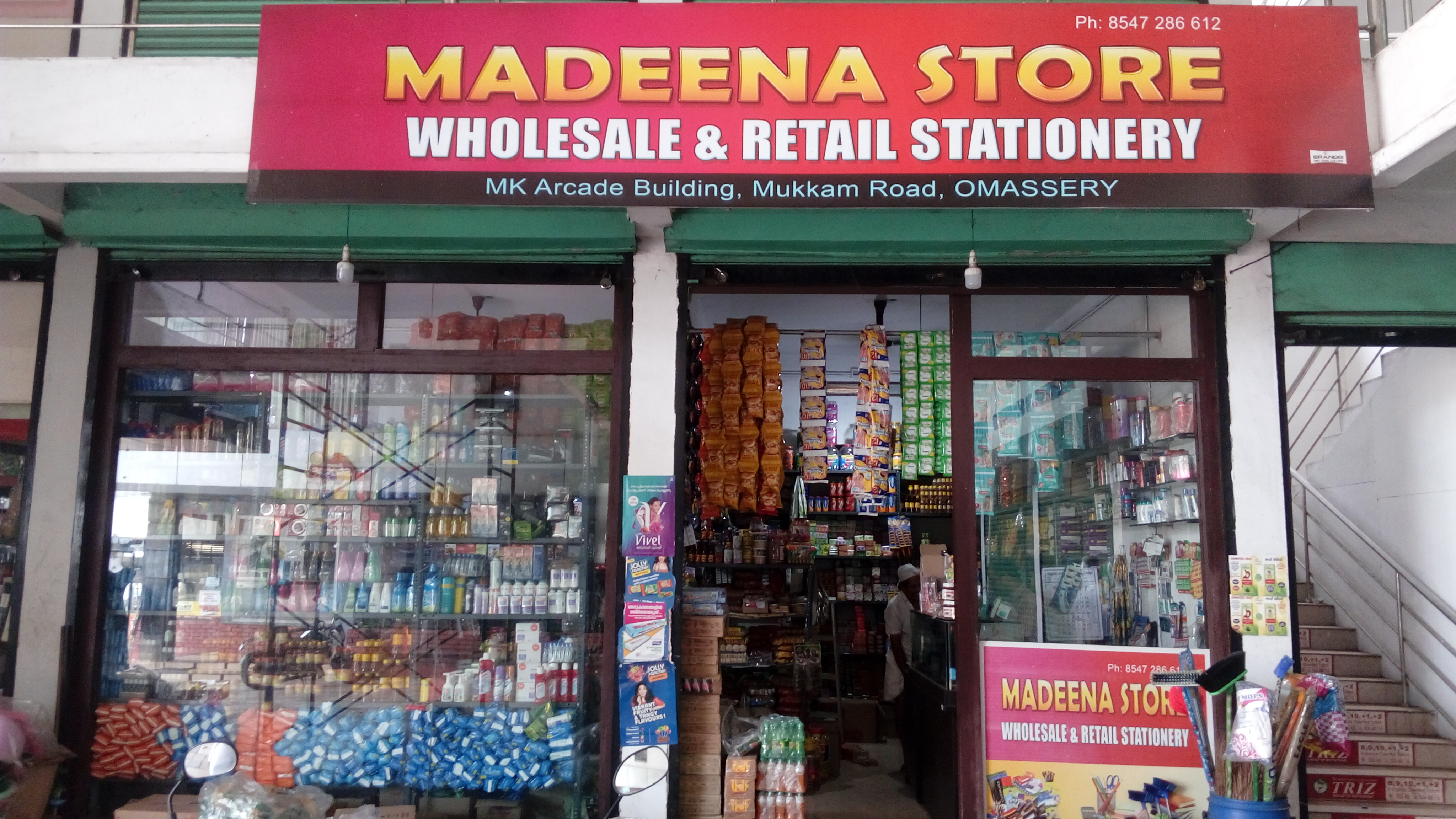 Madeena Store in Omassery, Local Search ,online marketing in Omassery, Seo in Omassery, Target ad in Omassery,digital marketing in Omassery ,affiliate marketing in Omassery ,social media marketing in Omassery,marketing strategy in Omassery,email marketing in Omassery ,marketing plan in Omassery,advertising agency in Omassery,Omassery Bus Time Online,Omassery Taxi Numbers, Omassery Shops and Business Details, Omassery ,omasseryonline, Omassery Live , Omassery Updates, Omassery today,  Omessery, Omassery Blood bank ,Omassery Taxies, Omassery Travels, Omassery Hospitals, Omassery Bus time, Omassery Careers and Jobs , calicut jobs , job, hire, new jobs in the Worldwide, Omassery Calicut, Omassery Auto, Omassery Cars, Omassery Tumbo, Omassery Jeep, Omassery Bus, Omassery Lorry, Omassery Pickups, Taxi Contact Numbers Omassery, Bus time Omassery